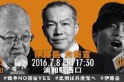 しばき隊「SEALDsのような、未来を切り開く若者の意志と力を見せる存在がこの国には必要」