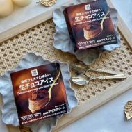 セブンの濃厚な生チョコアイスがおいしい〜