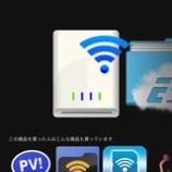『WiDrawer (REX-WIFISD1)に差したSDカードの動画をKindle Fire HDで観る。』の画像