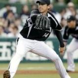 『【野球】遅咲きのプロ野球選手って誰がおるんや』の画像