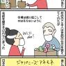 ガーデニング大国イギリスと、日本