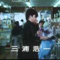 【ラグビー】スクール☆ウォーズで平尾さん役 四方堂亘「心にぽっかり穴が…」