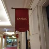 『大阪出張・大阪帝國ホテルのSAVOIA』の画像