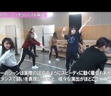 『【動画】アンジュルム主演 演劇女子部「アタックNo.1」稽古の様子をお届け!演出:星田良子インタビュー』の画像