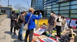 【セルフ経済制裁】韓国の日本大使館前で「海の葬儀」行われる…「日本は軽率、今後は刺身も食べられない」
