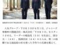 【画像】TOKIO、また意味深な画像を公開してしまう