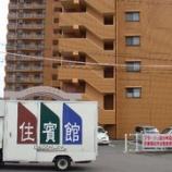 『高松市にルフ社のマットレスを納品』の画像