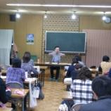 『 【桐生教室】2016年10月17日(月)のレポート』の画像