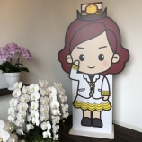 『9月の呉遠征〜澎湃館を訪ねて〜』の画像