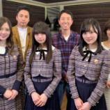 『チュートリアル徳井、1億2,000万円の所得隠しと申告漏れが発覚!!!!!』の画像