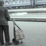 『定年後の働き方には注意!人生を豊かにするための思考ガイドライン』の画像