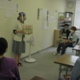 『【北九州】平和学習』の画像