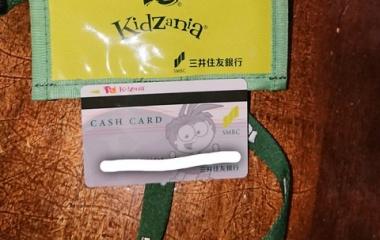 『キッザニア甲子園に行ったら、ここには行ってほしいおすすめの所♪』の画像