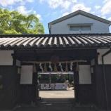『神戸酒心館「はんしん高齢者くらしのフェア」で、薬膳の講演とブース出展をさせていただきました』の画像