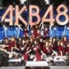 【AKB48】AKBオタ男子に言ってはいけないNGフレーズ 「AKBなんて全然可愛くないじゃん、どこがいいの?」「なんでスキャンダルで凹むの?」