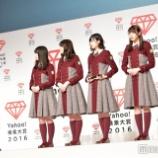 『【欅坂46】土田晃之の『いいところ』を挙げるスレ!!!』の画像