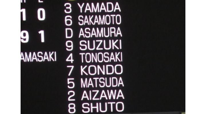 侍ジャパン・稲葉監督「勇人の努力を野球の神様が見ている」