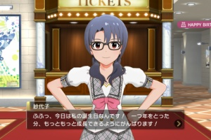 【ミリシタ】紗代子誕生日おめでとう!