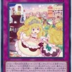 ピケルステーション ~遊戯王の情報や構築に関するブログ~