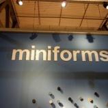 『【ミラノサローネ2013】miniformsのウォールナット材のテーブル』の画像