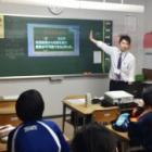 『映像授業スタート』の画像
