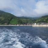 『佐渡島の里海とつながる「オンライン魚さばき教室」を開催しました』の画像