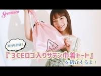 【日向坂46】こしゃあああああああ!!!!!!!!!(動画)