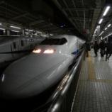 『700系C編成 装飾無しラストランを名古屋駅で見送ってきた!』の画像