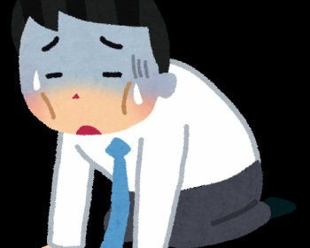 【過労死】大手居酒屋チェーンの店長、仕事中に倒れ死亡 スマホの記録が根拠となる