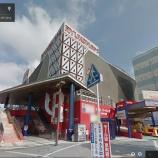 『【週刊はまつー】駅西、駅南の渋滞が緩和するかも?遠鉄百貨店が元パチンコ屋の建屋&駐車場を取得したみたい』の画像
