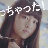 『【乃木坂46】『個人PV』視聴数ランキング&高評価・低評価 一覧リストを作ってみた!!!』の画像