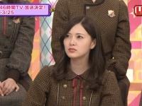 【画像】乃木坂46白石麻衣が反省の黒髪ヘアに!!!!!