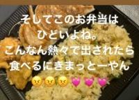 AKB48劇場公演で出るお弁当wwwww