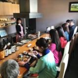 『芦屋割烹「樹」店主の本格和食で楽しむ薬膳料理「アンチエイジング」を開催しました』の画像
