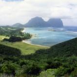 『行った気になる世界遺産 ロード・ハウ島群』の画像