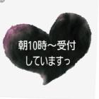 『✨菊水ルーム✨水曜日のセラピスト』の画像