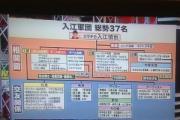 【悲報】カラテカ・入江軍団のメンバー一覧がこちら