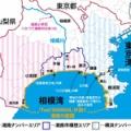 【朗報】神奈川「湘南」の範囲はどこまでか論争、神奈川県の公式見解によりついに決着