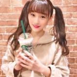 『[イコラブ] 先週(1/7-1/13)の音嶋莉沙 インスタまとめ【=LOVE(イコールラブ)】』の画像