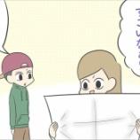 『東京は地方出身者も多い』の画像