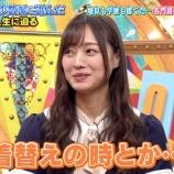 『【乃木坂46】梅澤美波『着替えの時とかメンバーを見ちゃいますね・・・皆さん体まで綺麗・・・』』の画像