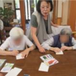 『絵手紙教室開催(小規模多機能ホームくすの木)』の画像
