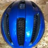 『ヘルメットにもガラスの鎧』の画像