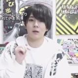 『【悲報】性犯罪者ワタナベマホト、罰金たったの50万円でフィニッシュ』の画像