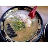 『奈良』の画像