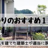 『名刺代わりのおすすめ10記事』の画像