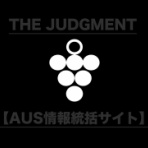 AUSファーム統括情報サイト【THE JUDGMENT】