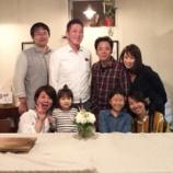 『【1daykafe】津軽森の打ち上げ』の画像