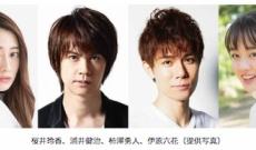 桜井玲香・伊原六花がヒロインに 「ウエスト・サイド・ストーリー」日本キャスト版Season3キャスト発表