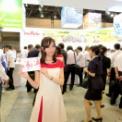 最先端IT・エレクトロニクス総合展シーテックジャパン2014 その70(ローム)